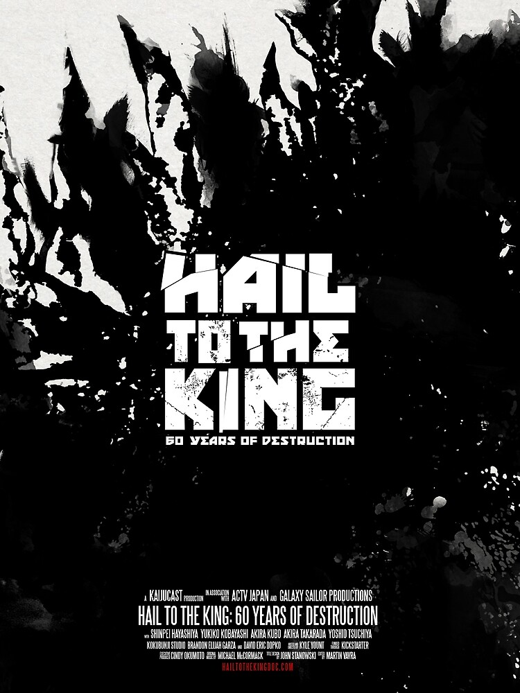 Hail to the King Movie Poster by kaijucast