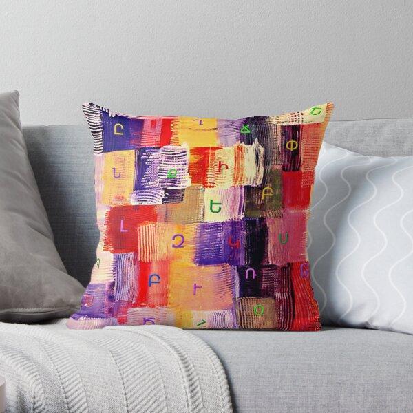 Mesrop Mashtots Pillows Cushions Redbubble