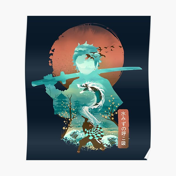 Water Dragon Rising Sun Poster