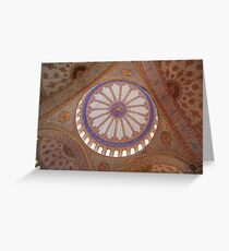 Domed beauty Greeting Card