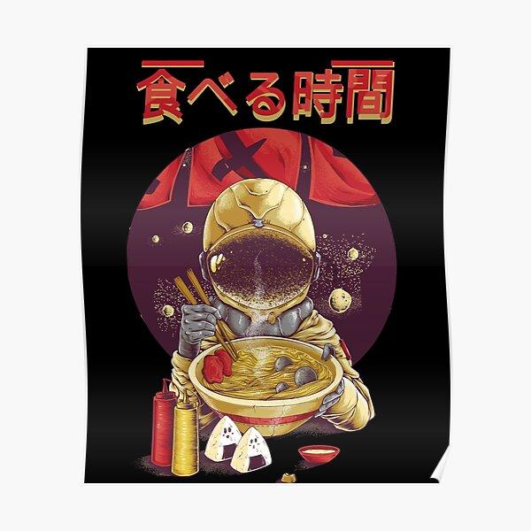 Ramen Astronaut Vintage Kawaii Otaku Japanese Noodles Poster