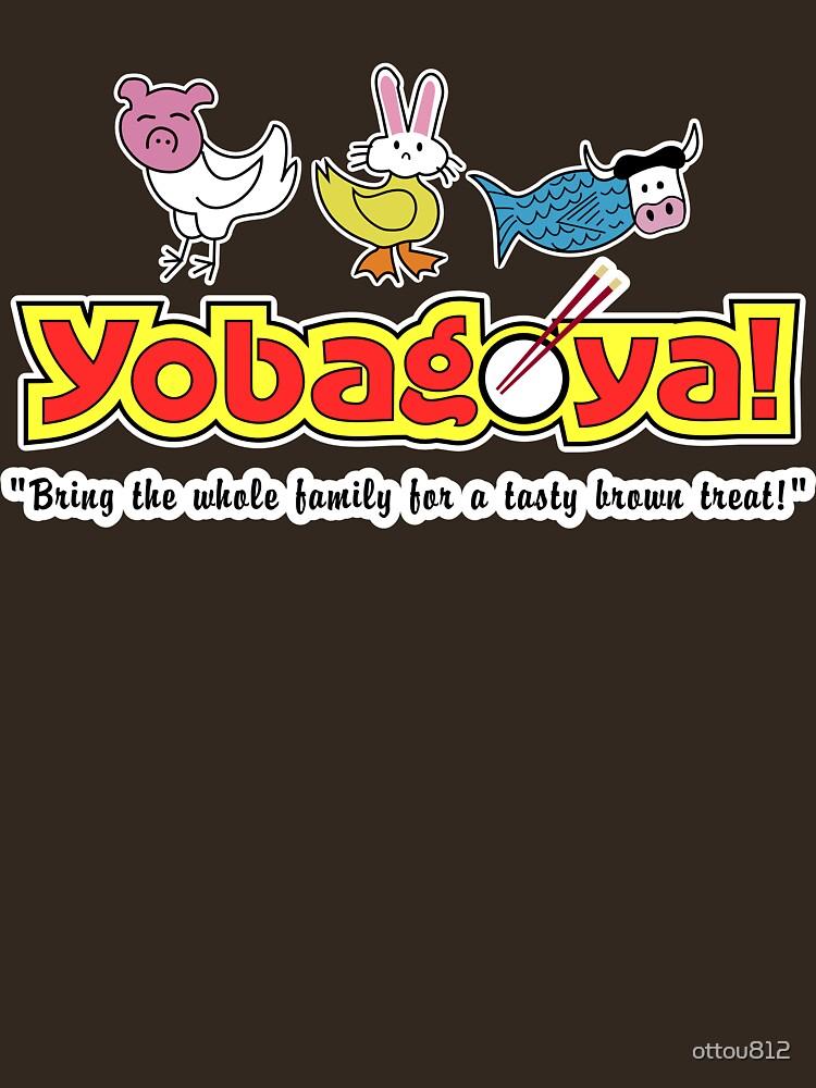 Yobagoya! | Unisex T-Shirt