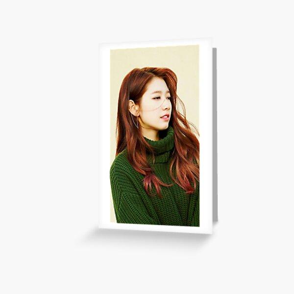 Park Shin Greeting Card