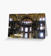 Interior View Of Aya Sofya Greeting Card