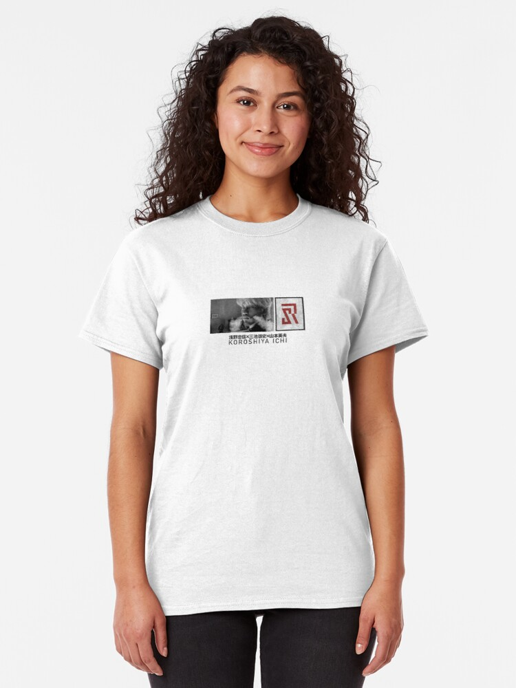 Alternate view of Ichi (black) Classic T-Shirt