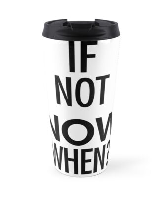 If not know, when? Motivational quote by CacaoDesigns