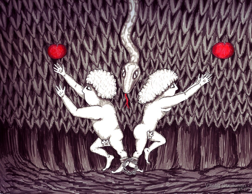 Adam and Eve surreal black and white pen ink drawing by Vitaliy Gonikman