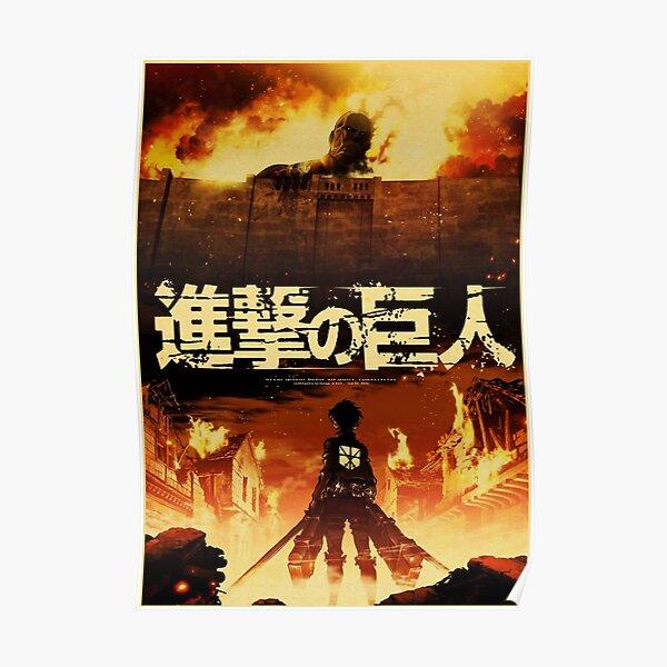 Last Fight Poster