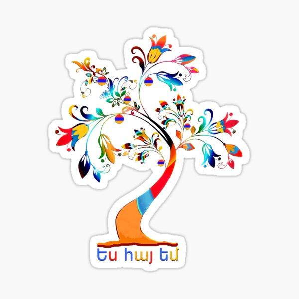 Tree of Armenia Հայաստանի ծառը Sticker