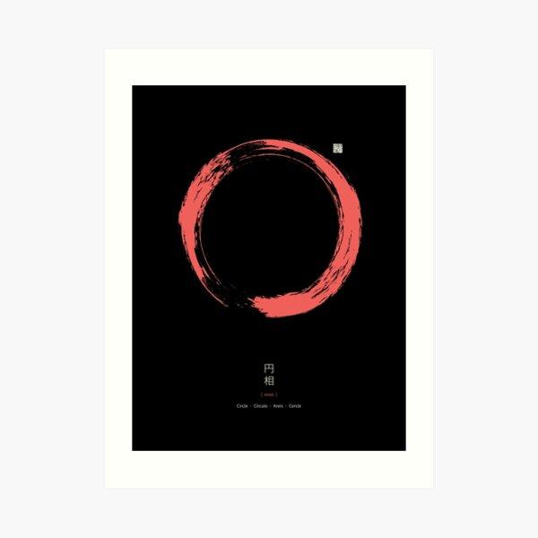 Black and Red Ensō / Japanese Zen Circle Art Print