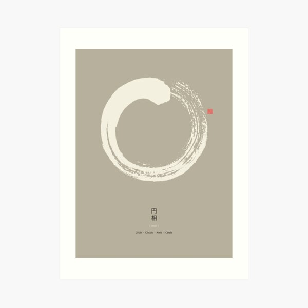 Beige Ensō / Japanese Zen Circle Art Print