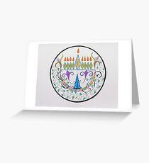 Hanukkah Menorah/1 Greeting Card