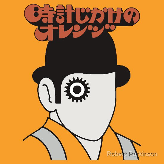 TShirtGifter presents: A Japanese Orange