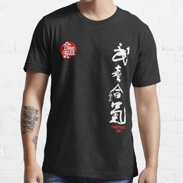 Aikido - Takemusu AIki Kanji Essential T-Shirt