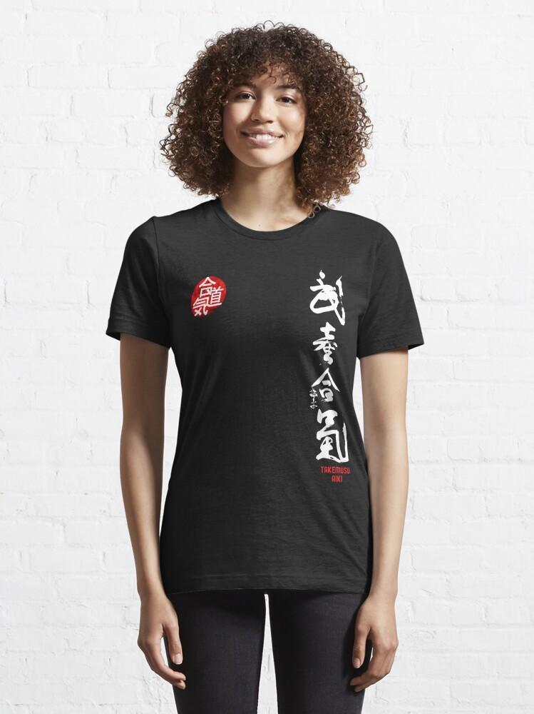 Alternate view of Aikido - Takemusu AIki Kanji Essential T-Shirt