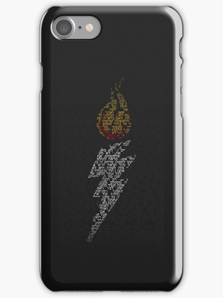 """Lebaed Shlita"" album lyrics iPhone cover by Gal Schlezinger"