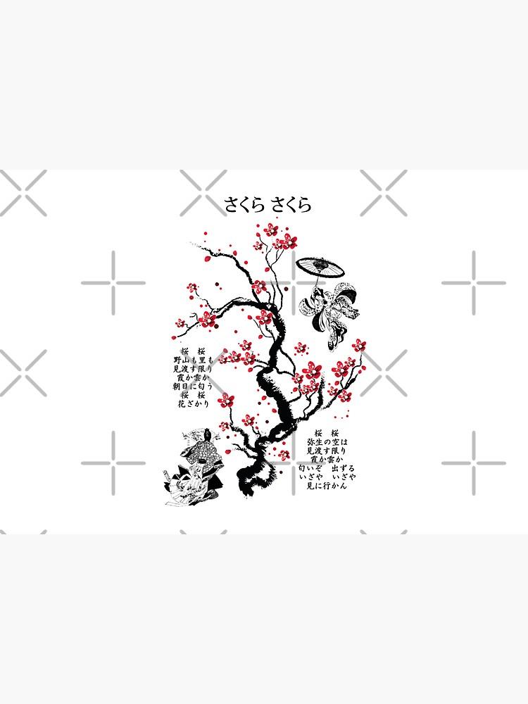 Sakura Sakura by DCornel