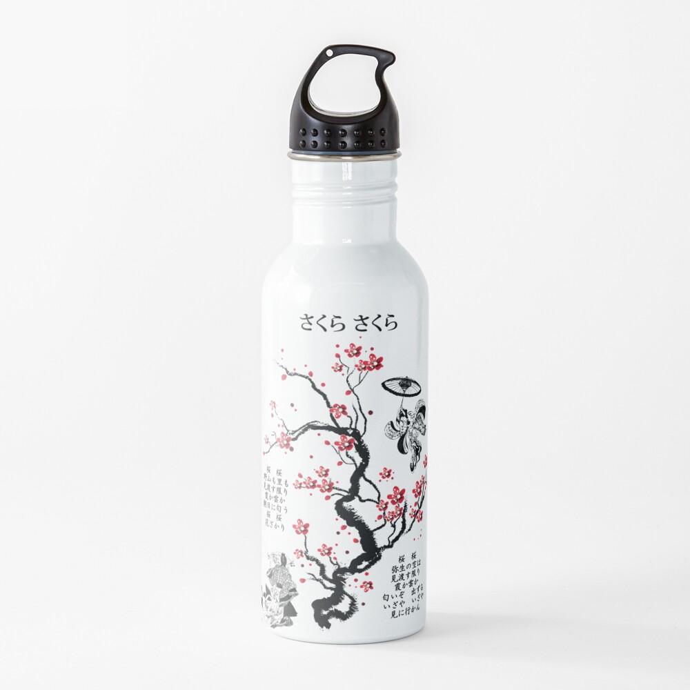 Sakura Sakura Water Bottle