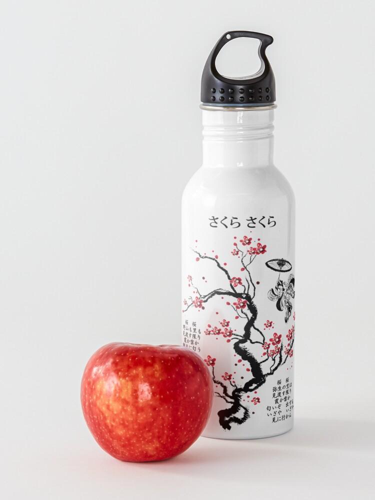 Alternate view of Sakura Sakura Water Bottle