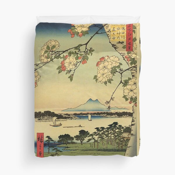Japanese print with a lake and mountains  Duvet Cover