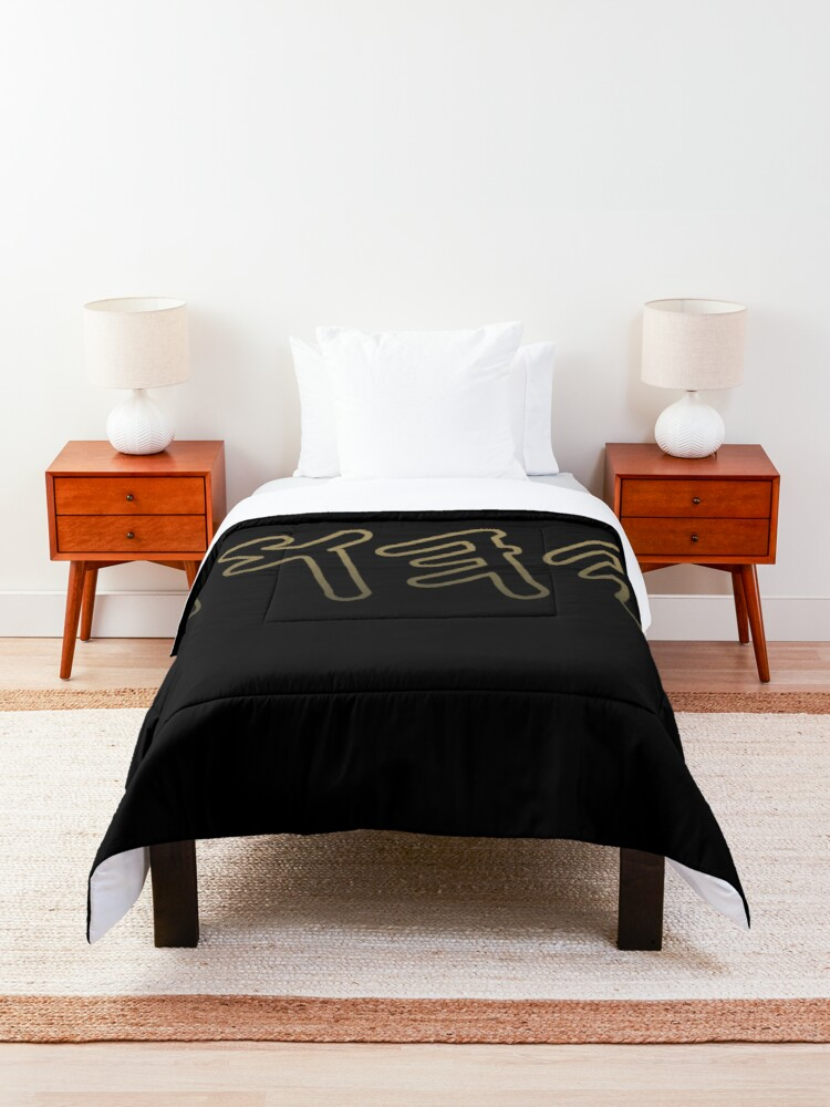 Alternate view of Old Hebrew Name of God Yahuah  Comforter