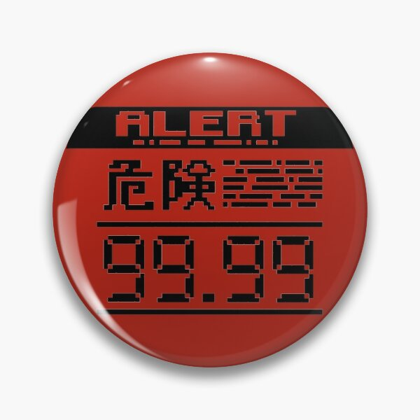 Metal Gear Solid Alert Mode Pin