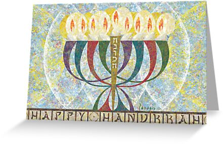 Happy Hanukkah! by Panagis