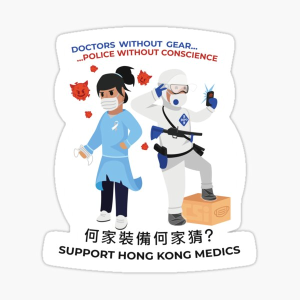 Doctors Without Gear Sticker