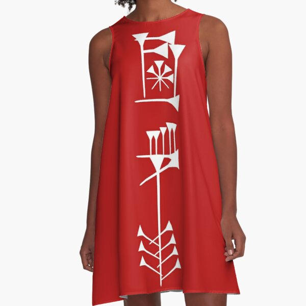 Sumerian Freedom A-Line Dress