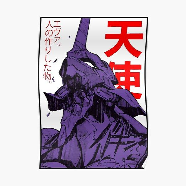 Evangelion Robot Kanji Poster