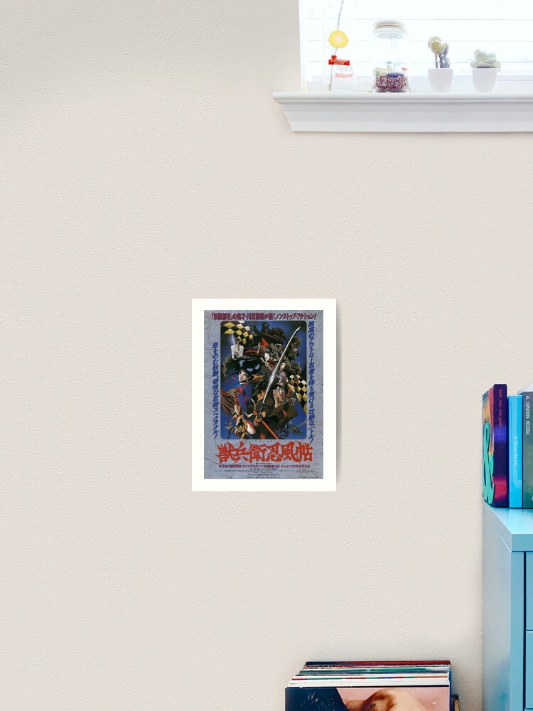 Ninja Scroll 1993 Japanese Movie Poster Art Art Print By B00tleg90s Redbubble
