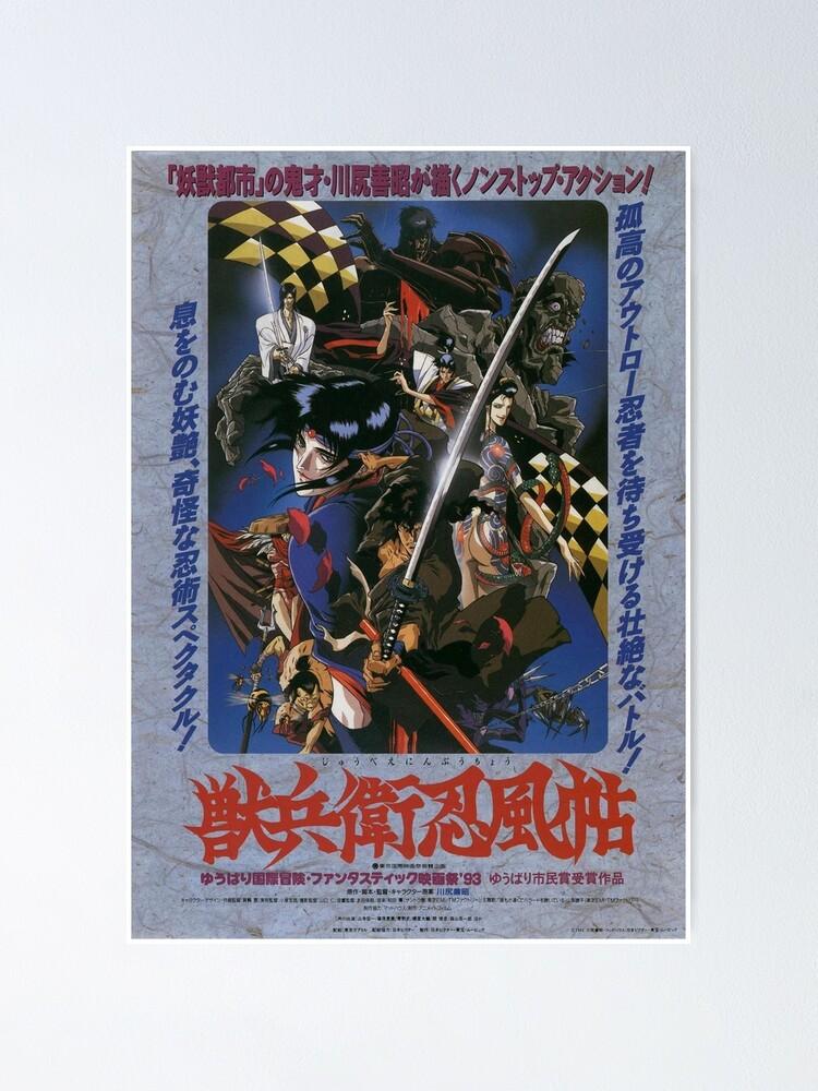 Ninja Scroll 1993 Japanese Movie Poster Art Poster By B00tleg90s Redbubble