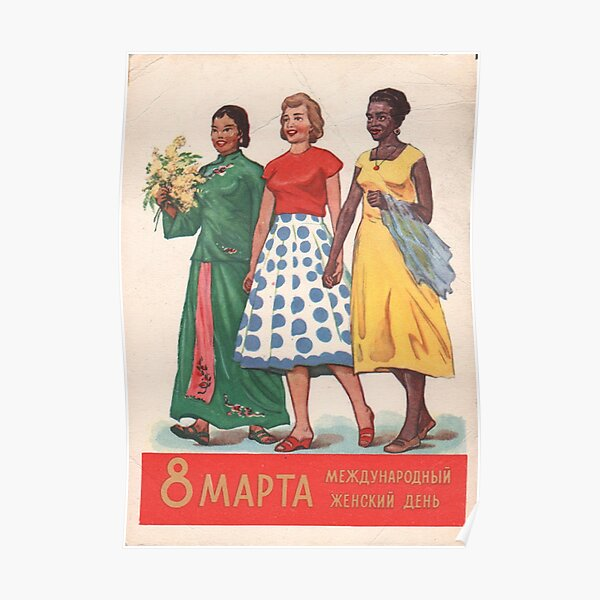 """8th of March – International Women's Day"" Soviet Feminist Art by V. Stekolshikov, USSR, 1959 Poster"