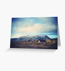 Impressive beauty of Iceland Greeting Card