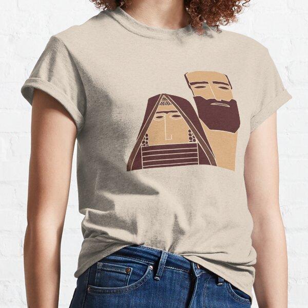 Tatik-Papik  տատիկ-պապիկ Classic T-Shirt