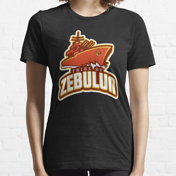 Hebrew Israelite, Tribe Of Zebulun Essential T-Shirt