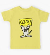Who is this GOMU? Kids Clothes