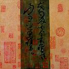 Asian Script by Tom Roderick