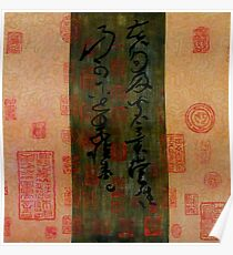 Asian Script Poster