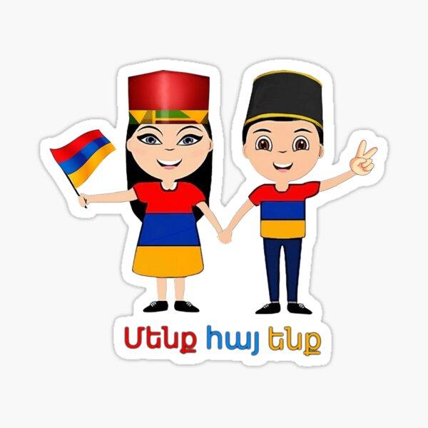 We are Armenians Մենք հայ ենք Sticker