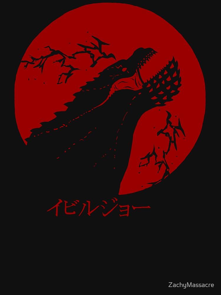 Jho | Unisex T-Shirt