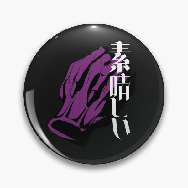 Bondrewd - Whistle + Subarashii Pin