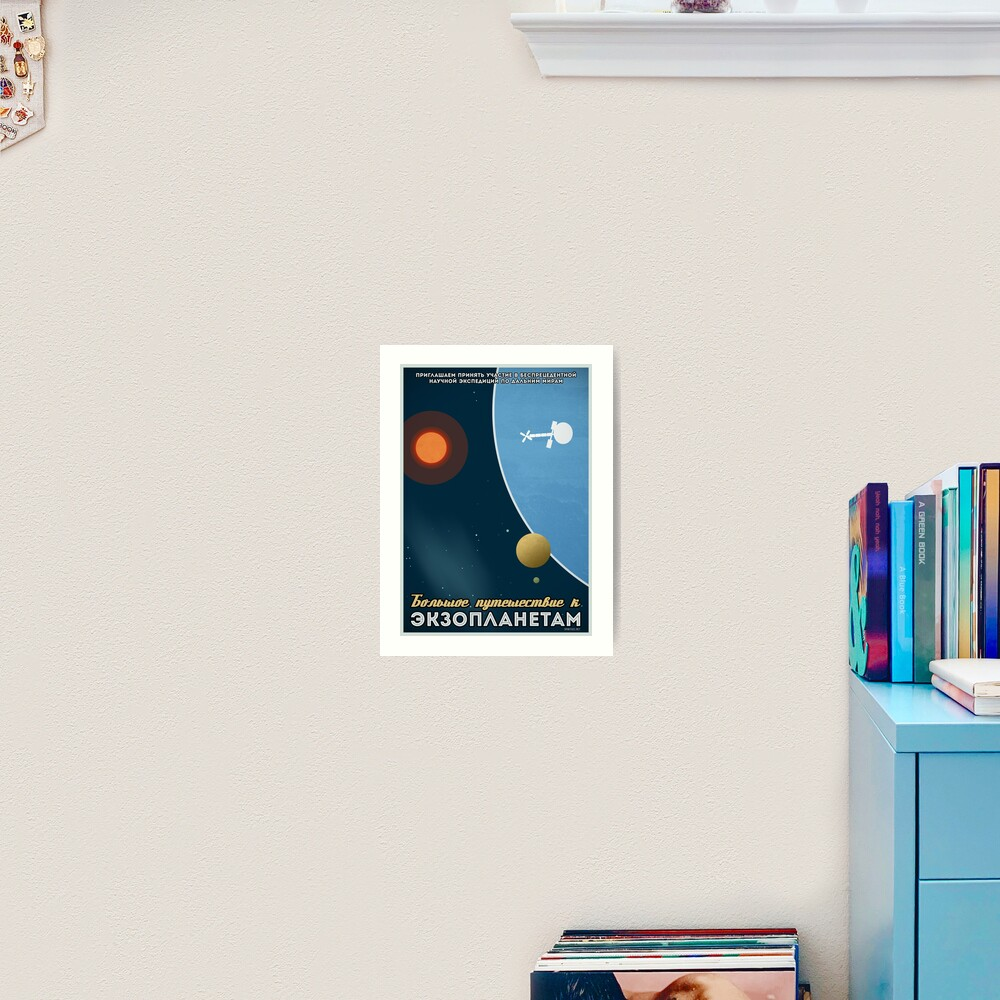 Space: Explorations Art Print