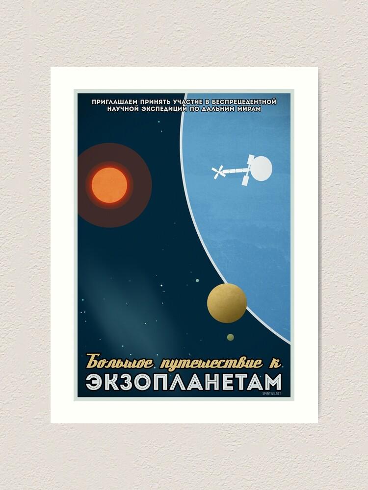 Alternate view of Space: Explorations Art Print