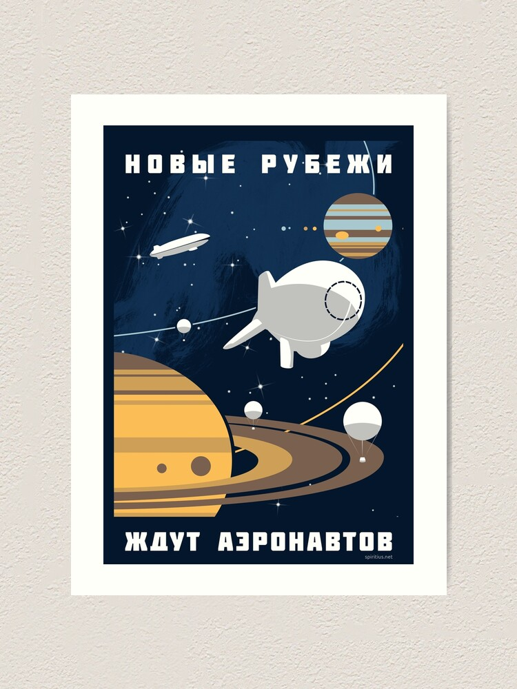 Alternate view of Space: New Frontiers Art Print