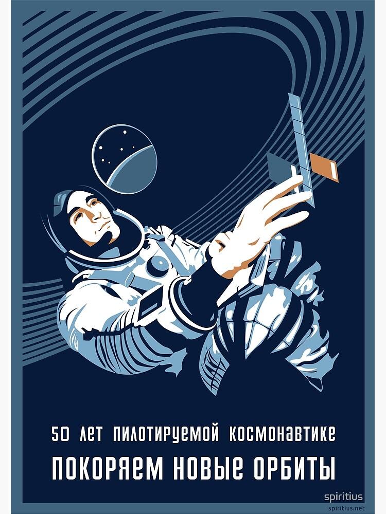 Space: cosmonaut by spiritius