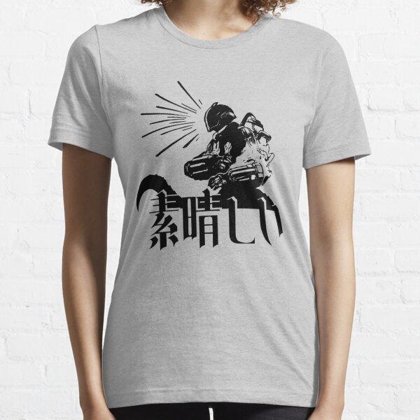 Bondrewd - High Contrast Subarashii Essential T-Shirt