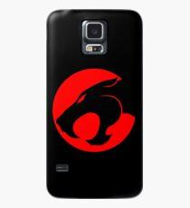 Thundercats Hülle & Klebefolie für Samsung Galaxy