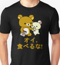 RilakkuNom Unisex T-Shirt