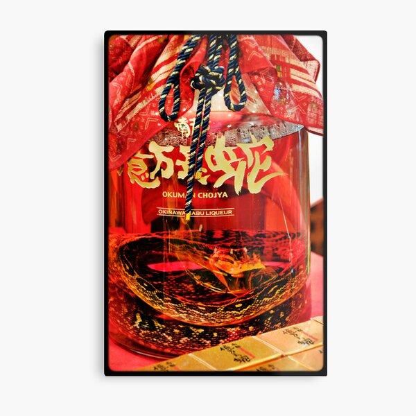 Habu Sake Metal Print